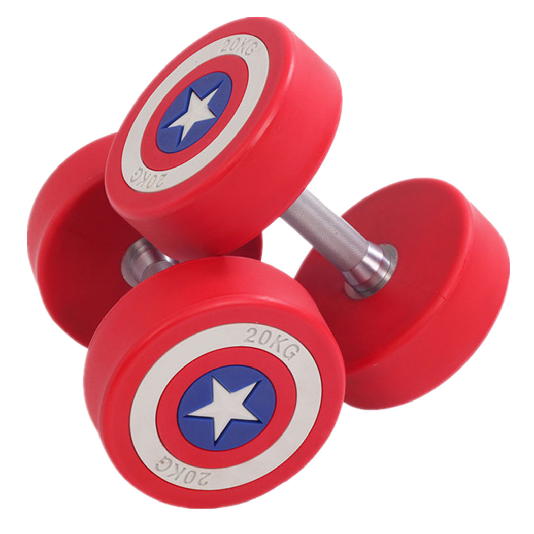 CM-834 Captain America CPU Dumbbell